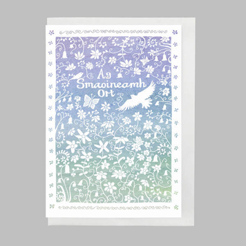 Ag Smaoineamh Ort - Thinking of You Greeting Card
