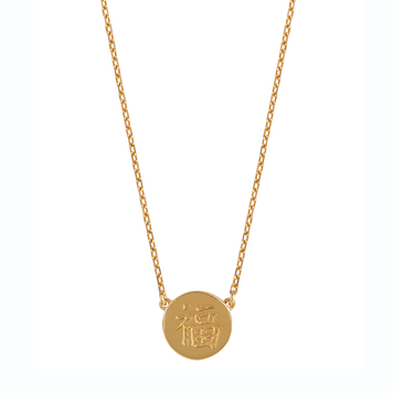 Happiness Gold Plated Necklace