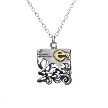 Bog Book Small Page Pendant With 14ct Gold Letter